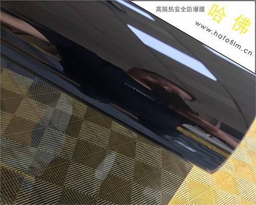 上海汽车防爆膜技术哪家好?推荐公司-哈佛膜业