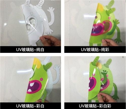 UV彩白彩打印