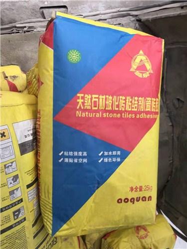 滨湖区口碑好瓷砖粘合剂销售厂家,瓷砖粘合剂