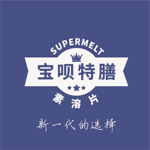 专业维生素D 供应「上海宝誉健康科技供应」