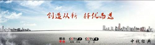 湖北卫视宣传片多少钱,宣传片