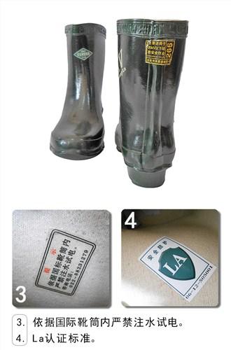无锡专业绝缘靴 以客为尊「城东劳保供应」