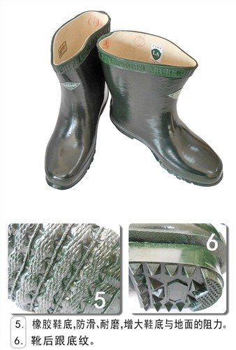 江苏专业绝缘靴 客户至上「城东劳保供应」