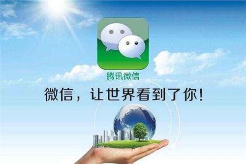 Zigong industry WeChat company Welcome to call Chengdu Pangu aspect group supply