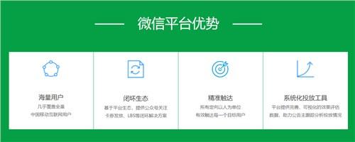 绵阳专业微信公众号推广 服务至上 盘古广告供应