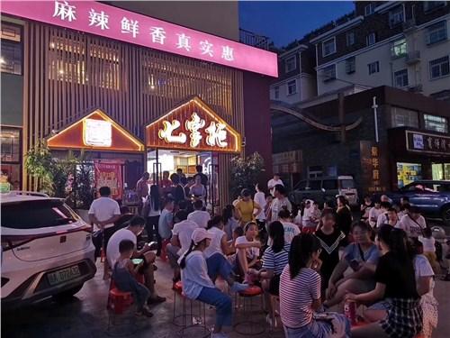 广元火锅加盟七掌柜生产厂商 创新服务「成都香乐汇餐饮管理供应」
