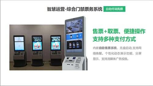 江汉区全民营销系统软件开发,系统