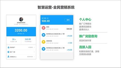 汉阳区票务系统价格,系统