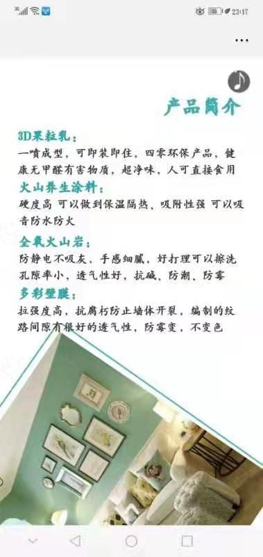 西湖区防霉乳胶漆品牌 欢迎来电「南昌昌建水电快修1分快3供应」