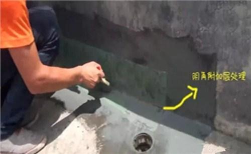 杨浦区承包阴阳角防水哪家好,阴阳角防水