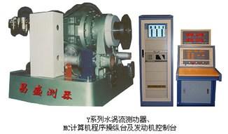合肥电涡流测功器安装,电涡流测功器