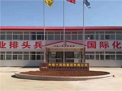 云南活动房供应厂家 云南昆明诚锦轻钢活动房供应