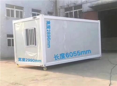 云南打包箱厂家报价15808819393 云南昆明诚锦轻钢活动房供应