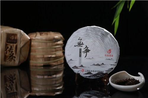 攸乐普洱勐库古树茶厂家直销 云南传茶茶业供应