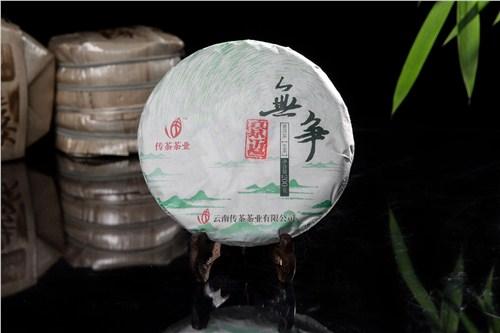 云南布朗古树茶 诚信经营 云南传茶茶业供应