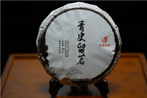 云南景迈山古树茶批发 有口皆碑 云南传茶茶业供应