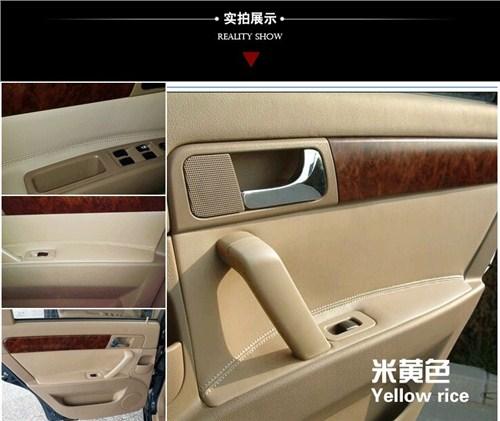 上海汽车钢琴漆