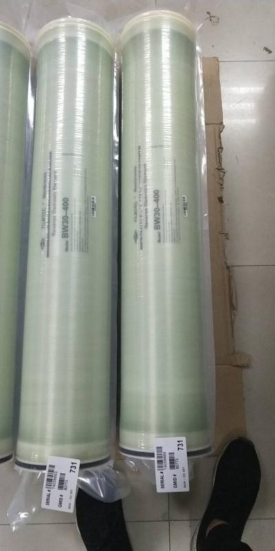 安徽bw30-400ig 陶氏膜保存方法,陶氏膜