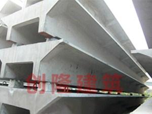 新乡市创隆建筑构件有限公司