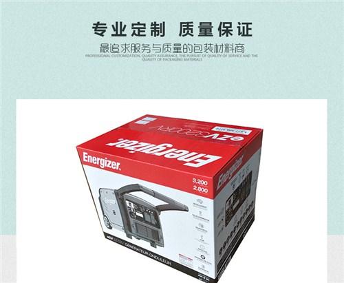 九龙坡区优质彩箱 诚信服务 重庆美康包装制品供应
