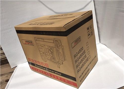 秀山纸箱推荐厂家「重庆美康包装制品供应」