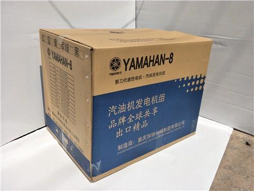 永川区直销纸箱 重庆美康包装制品供应