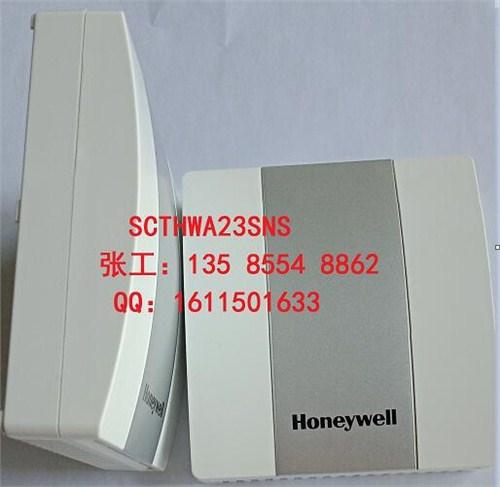 温湿度传感器 SCTHWA23SNS壁挂式温湿度传感器 创仪供