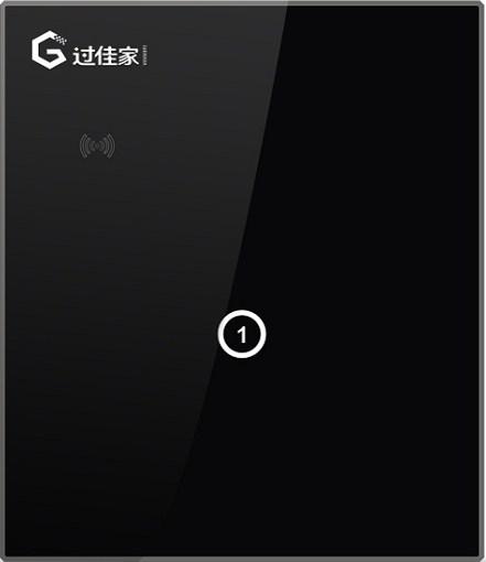 深圳超然科技股份有限公司