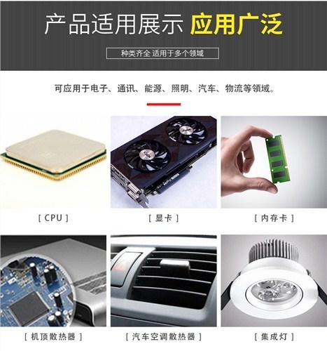 福建電子導熱硅膠板 深圳市萬隆電子材料供應