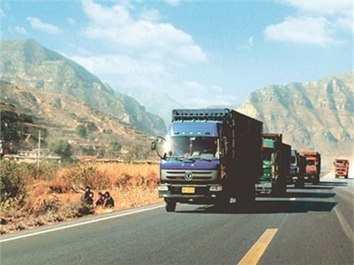 襄城区国际物流公司哪家好 服务至上「襄阳创盛达物流供应」