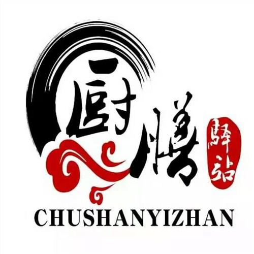 河南私人订制餐专业团队在线服务