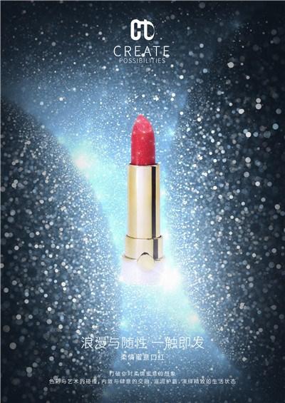 上海化妆品贴牌费用-怎么样-加工-创庭供
