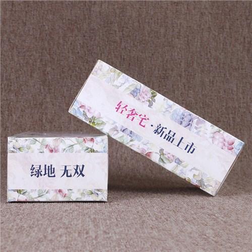 上海专用盒装抽纸价格合理 欢迎咨询 上海存楷纸业供应