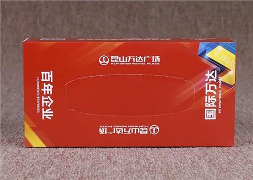 天津直销广告纸巾需要多少钱 欢迎咨询 上海存楷纸业供应