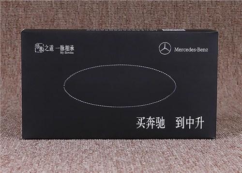 河北定制抽纸哪里好 服务至上 上海存楷纸业供应