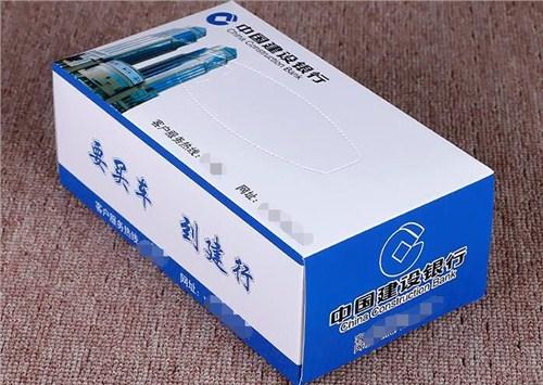 北京定制抽纸价格 创新服务 上海存楷纸业供应