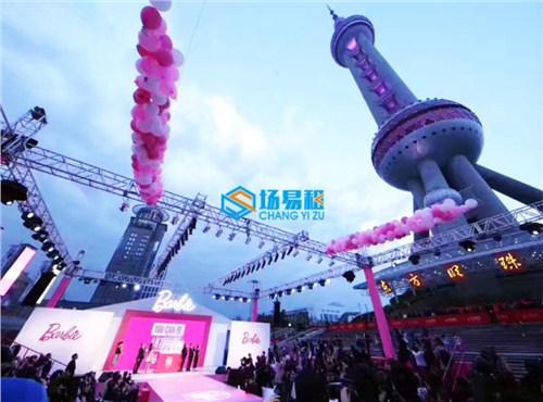 上海專業廣場空地租借規格齊全 承諾守信 上海萱炫網絡科技供應