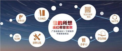 高新区专业AI智能名片免费咨询,AI智能名片