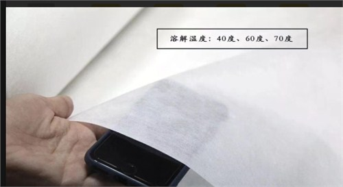 河北水溶纸中温水溶无纺布30克 水溶纸电脑刺绣,中温水溶无纺布30克 水溶纸