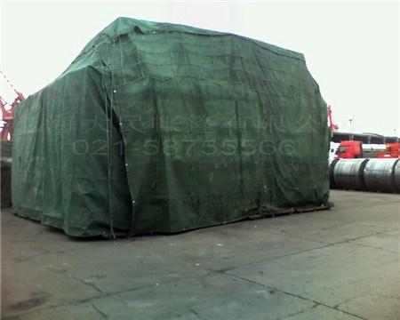 上海大民帐篷有限公司