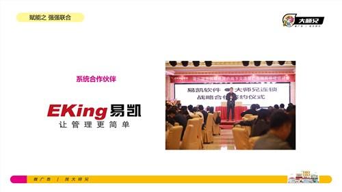 武汉门头广告行业软件,广告