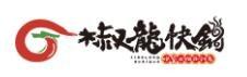 九台区网红火锅加盟咨询,火锅