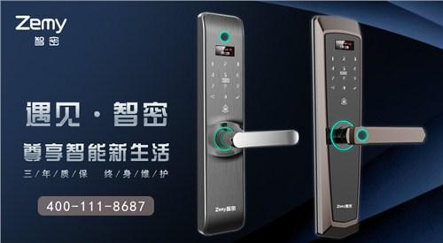 深圳智能锁,指纹锁招代理