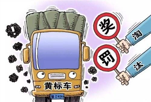 深圳龙岗符合國家标准的车辆报废要多久 诚信服务「滴滴家园供」