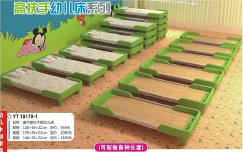 宜昌塑料幼儿园床多少钱 创造辉煌「武汉德力盛游乐设备供应」