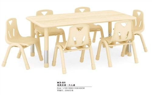 定做幼儿园桌椅厂家 和谐共赢「武汉德力盛游乐设备供应」