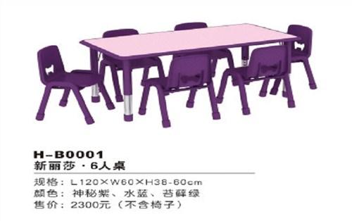 双层幼儿园桌椅价格 服务为先「武汉德力盛游乐设备供应」