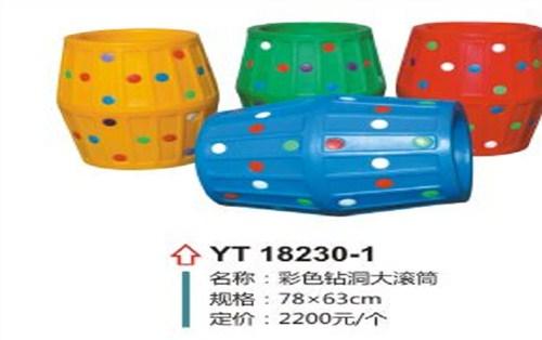 潜江幼儿园玩具 诚信为本「武汉德力盛游乐设备供应」