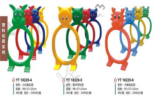 洪山区专业幼儿园玩具,幼儿园玩具