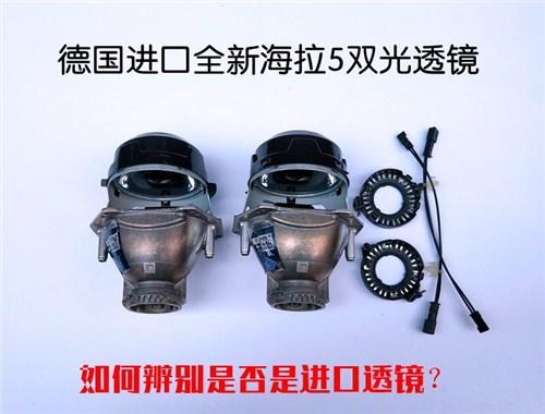 南京市栖霞区灯仕亮汽车用品销售中心